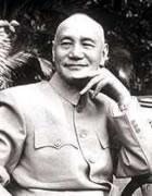 Kai-shek Chiang