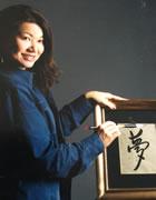 Ms Atsuko Yama